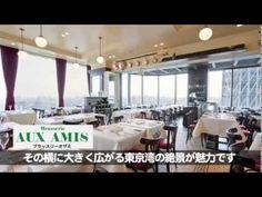 5月20日(金)にオープンしました! レストランオザミ | オザミワールド株式会社
