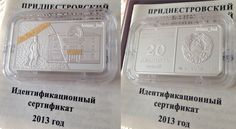 "20 roubles ""20 Years Sberegatelny Bank"" Ag coin, 2012"