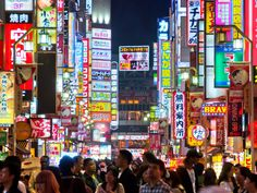 15. TOKYO, JAPAN — Japan's capital fuses modern and traditional elements. It ranks as one of the fashion capitals of the world, and it's home to the Meiji Shinto Shrine and the Imperial Palace.