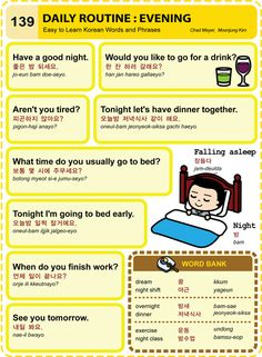 Korean language: Daily Routine + Evening