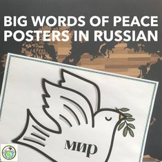This set of 8 posters in Russian features Big Words of Peace, such as мир, дружба, свобода, and more. A great way to connect to World Peace Day, Martin Luther King, Jr, and peace movements around the world. Mundo de Pepita, Resources for Teaching Languages to Children #peace #Russian #bulletinboard