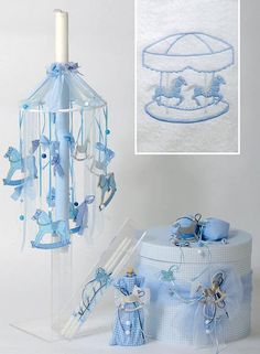 Merry Go Round Christening Set - Option 1 Orthodox Wedding, Gift Wraping, Palm Sunday, Baptism Ideas, Candels, Baby Party, Baby Shower Cakes, Christening, Wedding Accessories