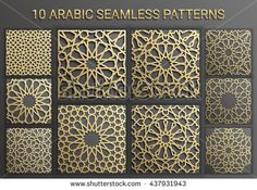 Islamic pattern,arabic geometric pattern, east ornament, islamic ornament,islamic ornament motif,islamic ornament 3D,islamic ornament art,Islamic ornament pattern,Islamic ornament web.