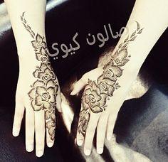Emirati henna design.♥