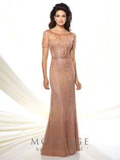 Montage by Mon Cheri - 116933 - Hand-beaded tulle sheath with illusion short sleeves, illusion bateau neckline over sweetheart bodice, detachable beaded belt at natural waist, sweep train. Matching shawl included.Sizes: 4 - 20Colors: Dark Taupe, Wine, Periwinkle