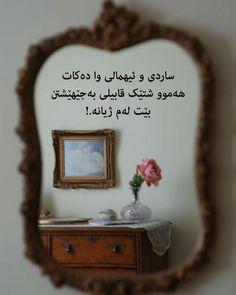 Strong Words, Frame, Home Decor, Picture Frame, Decoration Home, Room Decor, Frames, Home Interior Design, Home Decoration