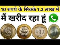 Old Coins For Sale, Sell Old Coins, Old Coins Value, Old Coins Price, Rare Coin Values, Coin Prices, Knowledge Quotes, Rare Coins, Friendship Quotes