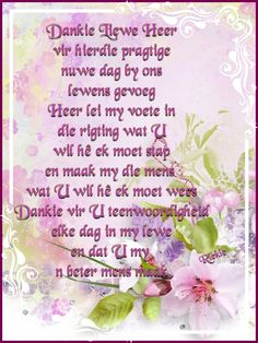 Evening Greetings, Afrikaanse Quotes, Goeie Nag, Goeie More, Living Water, Good Morning Wishes, Verses, Qoutes, Prayers