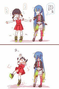 Kaai Yuki and Otomachi Una Vocaloid Funny, Vocaloid Len, Kaito, Kaai Yuki, Vocaloid Characters, Mikuo, Character Design Inspiration, Manga Girl, Drawing Reference