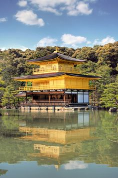 Kyoto - The Golden Pavilion: Kinkaku-ji. I have been to this temple several times and am always amazed by its beauty.