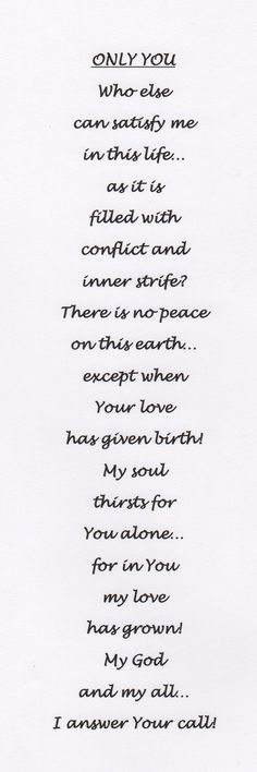 """Poem from """"Furnace of Love"""" by Kathy Ellinger, OFS"""