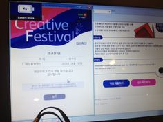 Ended hyun dai creative festival contest.  Hope to have award!