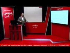 تکنیک تست زنی عربی کنکور ونوس « استاد مصطفی آزاده »