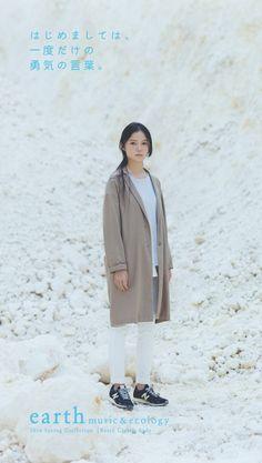 宮﨑あおい Aoi Miyazaki 女優 Japanese actress(earth music & ecology 2016)