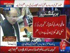 Nawaz Sharif Speech in qomi Assembly