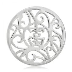 """Interchangeable jewelry - Nikki Lissoni Chinese Lucky Coin - Medium Silver-Tone -  Nikki Lissoni medium silver-tone Chinese Lucky coin insert for interchangeable, personalized fashion and style. Fits into the Nikki Lissoni medium (1-1/2"""") coin holder pendants.  Personalize your pendant with any of the available medium coins, and don't forget ... the chains and pendant holders are available in various colors — gold, rose gold, and silver! #NikkiLissoni"""
