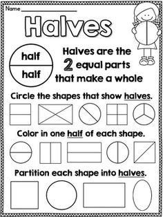 First Grade Math Unit 18 Fractions | Activities, Other and First ...