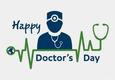 Apj Quotes, Quotes Thoughts, Wish Quotes, Doctors Day Wishes, Doctors Day Quotes, Happy Doctors Day Images, Dr Logo, Body Weight Leg Workout, Doctor Quotes