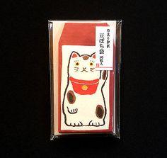 Japanese Envelopes - Maneki Neko - Cat Envelopes - Tiny Mini Envelopes Set of 10