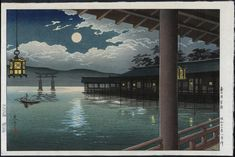 Tsuchiya Koitsu -  Summer Moon at Miyajima, 1936. My sister gave me this one in return for the Shotei 'Fuji from Mizukubo.'