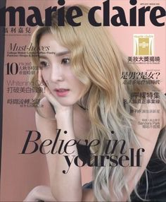 #mcCover Dara 真的很美又亮眼 @daraxxi @2ne1official #sandarapark #2ne1  via MARIE CLAIRE HONG KONG MAGAZINE OFFICIAL INSTAGRAM - Celebrity  Fashion  Haute Couture  Advertising  Culture  Beauty  Editorial Photography  Magazine Covers  Supermodels  Runway Models