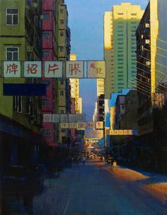 Soy Street Series, II 2016 Oil on Canvas 53¼ x 42 ins,