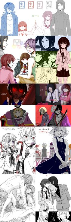 Tags: Comic, Yume Nikki, Madotsuki, Kuroha Ai, Sekomumasada Sensei, Urotsuki, Yume 2kki, Yukata (Yume 2kki), Ib, Garry, Ib (Character)