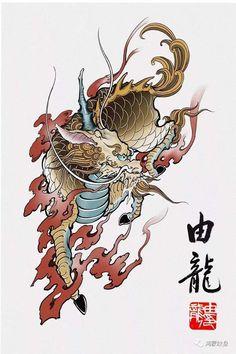 Koi, Oriental, Fu Dog, Samurai, Japanese Tattoo Art, Asian Tattoos, Japan Tattoo, Tattoo Sketches, Asian Style