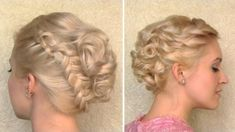 Curly wedding updo for medium long hair tutorial Spring prom hairstyle for short. Curly wedding up Prom Hairstyles For Short Hair, Short Hair Updo, Homecoming Hairstyles, My Hairstyle, Pretty Hairstyles, Wedding Hairstyles, Braid Hair, Formal Hairstyles, Lace Braid