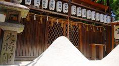 京都の方違えの神である西賀茂大将軍神社の本殿