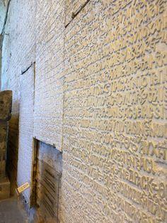 Ayea sophia wall (latin words carving )