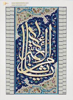 Islamoriente Com Islamoriente Perfil Pinterest