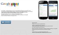 Создание и продвижение сайтов в Испании http://seobcn.eu