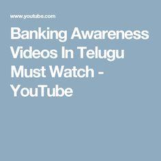 Banking Awareness Videos In Telugu Must Watch - YouTube