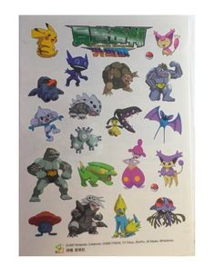 Pokemon Tattoo - Character Temporary Tattoos - Variation Three (1 Sheet) by tattoo-pokemn3--25a-g42. $4.99. Pokemon Character Temporary Tattoos - Variation Three (1 Sheet)One sheet of assorted Pokemon character tattoos!Temporary and easy to use!Includes all your favorite characters!