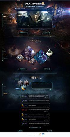Planetside2 Game Teaser Site (KR) – WebDesign