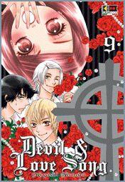 Akuma To Love Song, Shoujo, Love Songs, Manga Anime, Art, Art Background, Kunst, Performing Arts, Art Education Resources