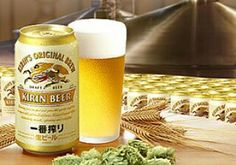 KIRIN ICHIBAN Available in 500ml cans