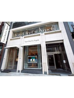 Van Cleef & Arpels at Ginza Flagship store in June 2005