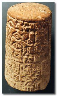 MS in Sumerian on limestone, Umma, Sumer, ca. 2385 BC, 1/3 of a truncated cone, h. 11,9 cm, originally ca. 35 cm, diam. 5,3-7,3 cm, 2 columns, compartments with 30 lines in a transitional linear script between pictographic and cuneiform script.
