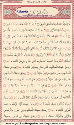 ana hangi isminle dua etti de sen onun gözlerini ve çocuklarını ona geri Islam Beliefs, Duaa Islam, Islam Hadith, Islamic Teachings, Islam Religion, Islamic Dua, Islam Muslim, Allah Islam, Islam Quran