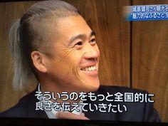 【画像あり】佐世保市の城島健司さんの現在wwwwwwwww