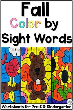 Fall Color by Sight Words for Pre-K and Kindergarten Pre K Activities, Reading Activities, Teaching Reading, Fun Learning, Primary Classroom, Kindergarten Classroom, Sight Word Worksheets, Reading Resources, Teaching Strategies