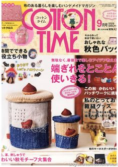Magazine subscription available. Knitting Magazine, Crochet Magazine, Book Crafts, Diy And Crafts, Craft Books, Ribbon Embroidery, Machine Embroidery, Magazine Couture, Japan Crafts