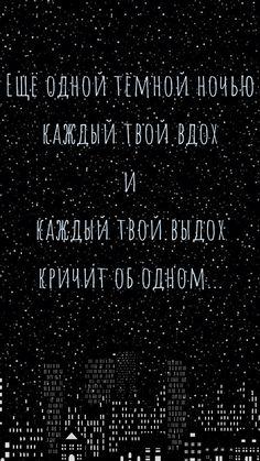 Скриптонит - это любовь #скриптонит#это#любовь
