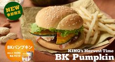 "Pumpkin Burger (Burger King Japan)  The Best Food Inventions Of The Year  It was a watershed year for innovative ""food products"" all around the world"