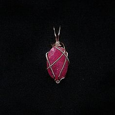 Hey, I found this really awesome Etsy listing at https://www.etsy.com/listing/31316160/wrapped-tourmaline-pendant