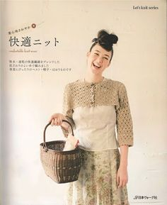 Let's knit series 2010 confortable knit wear sp kr by Tanaba - issuu Japanese Crochet, Japanese Fabric, Knitting Magazine, Crochet Magazine, Knitting Books, Crochet Books, Free Crochet, Knit Crochet, Crochet Sweaters