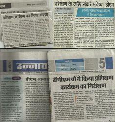 More #news coverage on the Government of India's #SkillDevelopmentMission - #KaushalVikasYojna in leading dailies of #UttarPradesh. Read on..