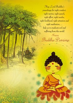 9 best sarcastic buddha images on pinterest in 2018 buddha celebrate buddha purnima the birthday of lord buddha falling 25th of may with m4hsunfo